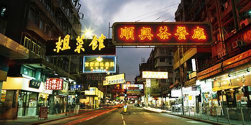 九龍城(來源:www.discoverhongkong.com)